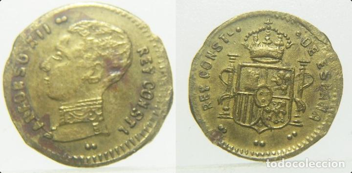 ALFONSO XII FICHA O JETÓN A IDENTIFICAR 16 MM (Numismática - España Modernas y Contemporáneas - Locales y Fichas Dinerarias y Comerciales)