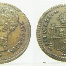 Monedas locales: ALFONSO XII FICHA O JETÓN A IDENTIFICAR 16 MM. Lote 257376325