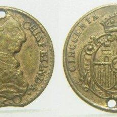 Monedas locales: FICHA O JETON A IDENTIFICAR CARLOS III 50 CENTIMOS 1785 16 MM. Lote 257378315