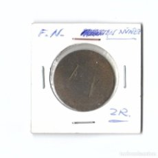 Monedas locales: FICHA MONETARIA. F. N. 2 REALES (FINALES S. XIX PRINCIPIOS DEL XX). Lote 257878480