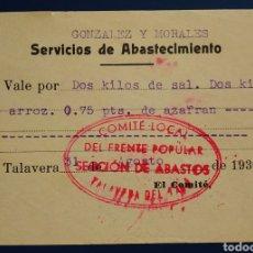 Monedas locales: VALE DE LOS SERVICIOS DE ABASTECIMIENTOS DE TALAVERA - MADRID. Lote 261964720