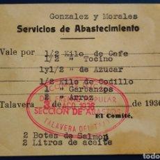 Monedas locales: VALE DE LOS SERVICIOS DE ABASTECIMIENTOS DE TALAVERA - MADRID. Lote 261964755