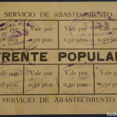 Monedas locales: RGH4958 - FRENTE POPULAR - SERVICIO DE ABASTECIMIENTO - TALAVERA DE LA REINA. Lote 261965540