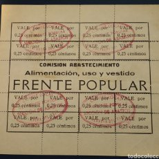 Monedas locales: RGH4957 - FRENTE POPULAR - SERVICIO DE ABASTECIMIENTO - TALAVERA DE LA REINA. Lote 261965675