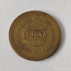 Monedas locales: FICHA MONEDA DE LEJONA. COOP DE OBREROS Y EMPLEADOS CATOLICOS. 25 PTAS. LATON. ORIGINAL.. Lote 262907340