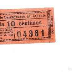 Monedas locales: BILLETE POR UNA SILLA DE LA UNION DE BARQUEROS DE LEVANTE. Lote 262993300
