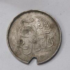Monedas locales: MONEDA FICHA DE CASION CINCO PESETAS - 5 A - 37MM - 19GR. Lote 269210688