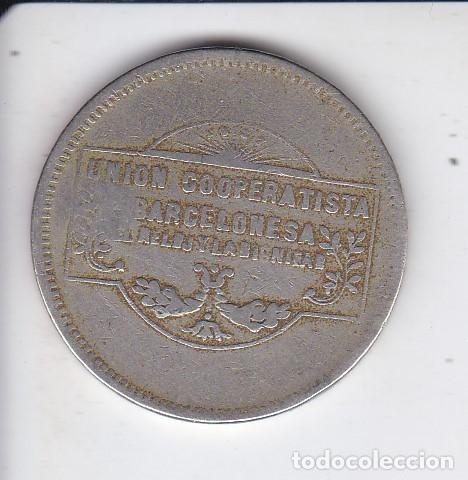 Monedas locales: FICHA DE LA COOPERATIVA EL RELOJ Y LA DIGNIDAD DE 5 PESETAS (MONEDA) - Foto 2 - 275744398