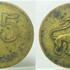 Monedas locales: VIEJA FICHA DE CASINO 25 CENTIMOS CON LEON EN REVERSO MIDE 25 MM. Lote 277552598