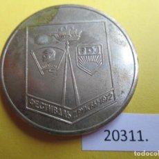 Monedas locales: MEDALLA RDA, DDR, ALEMANIA COMUNISTA FDJ FREIE DEUTSCHE JUGEND, 1972, TOKEN, JETÓN. Lote 280128453