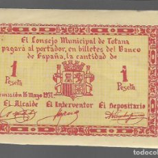 Monedas locales: TOTANA, 1 PTA, CONSEJO MUNICIPAL, VER FOTO. Lote 283356003