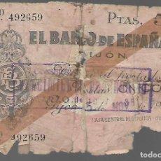 Monedas locales: GIJON.- 5 PTAS, BANCO DE ESPAÑA, VER FOTOS. Lote 283359768