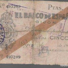 Monedas locales: GIJON.- 5 PTAS, BANCO DE ESPAÑA, VER FOTOS. Lote 283359873