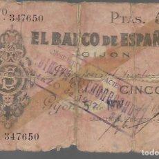 Monedas locales: GIJON.- 5 PTAS, BANCO DE ESPAÑA, VER FOTOS. Lote 283359978