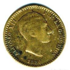 Monedas locales: XS- FICHA PUBLICITARIA RELOJERÍA DE GONZALO TORRERO TORO (ZAMORA) ALFONSO XII 1880. Lote 289307228
