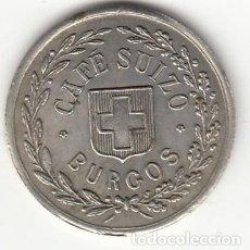 Monedas locales: FICHA: 1 REAL MATOSSI - FANCONI / CAFE SUIZO - BURGOS. Lote 289312813