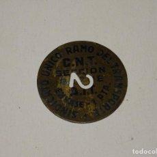 Monedas locales: (M) GUERRA CIVIL - SINDICATO ÚNICO RAMO DEL TRANSPORTE CNT AIT SECCIÓN DE ENVASE - 1 PTA. Lote 296601273
