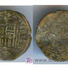 Monedas medievales: ENRIQUE II NOVEN SEVILLA. Lote 5680755