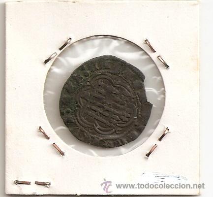 Monedas medievales: reverso - Foto 2 - 169438162