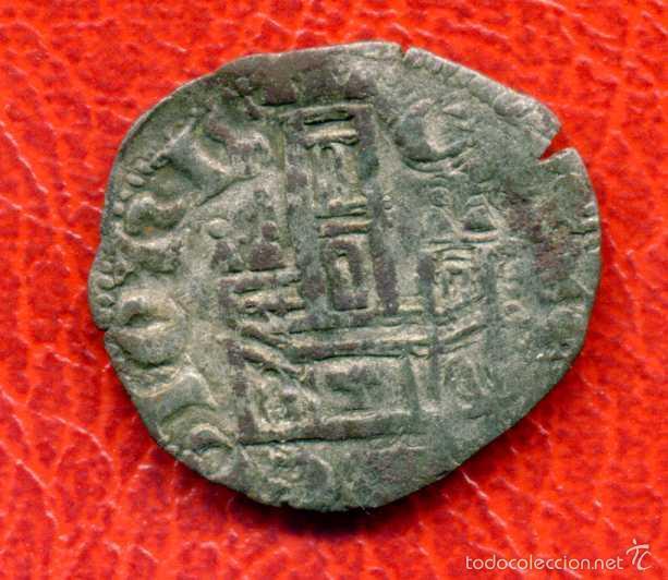 Monedas medievales: ALFONSO XI (1312-1350) - CORNADO TOLEDO - Foto 2 - 55681974