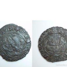 Monedas medievales: BLANCA DE ENRIQUE III. CECA: ****SEVILLA****. Lote 57418544