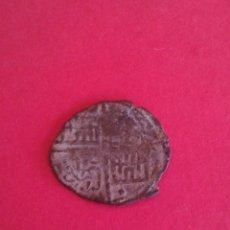Monedas medievales: ALFONSO X. EL SABIO. 1252 - 1284. DINERO DE LAS SEIS LÍNEAS. CRECIENTE Y ROMBO. BELLO.. Lote 68501558