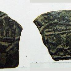 Monedas medievales: BLANCA DEL ROMBO ENRIQUE IV CECA CUENCA. Lote 64160375