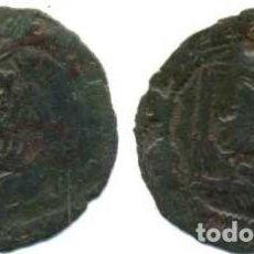Monedas medievales: ENRIQUE IV, BLANCA DE ROMBO DE AVILA ( ERROR DE ACUÑACIÓN ) CON LA (A) GÓTICA INVERTIDA. Lote 69735525