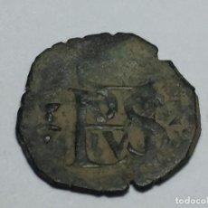 Monedas medievales: MONEDA MEDIEVAL ESPAÑOLA BLANCA DE FELIPE II CECA DE CUENCA. 0,8 GRAMOS. Lote 74742375