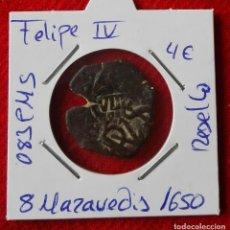 Monedas medievales: 8 MARAVEDIS DE FELIPE IV DEL AÑO 1650 - RESELLADOS. Lote 77874705