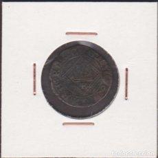 Monedas medievales: MONEDAS - REINO DE CASTILLA Y LEÓN - BURGOS - ENRIQUE IV - BLANCA - AB-828. Lote 95012727