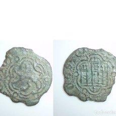 Monedas medievales: BLANCA DE ENRIQUE III. CECA: ****SEVILLA****. Lote 96206523