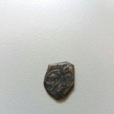 Monedas medievales: MONEDA MEDIEVAL A IDENTIFICAR. MARAVEDÍ. Lote 98198131