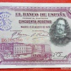 Monedas medievales: BILLETE DE ESPAÑA - RARO BILLETE DE 50 PESETAS DEL AÑO 1928 CON RESELLO DE FRANCO EN FALANGE. Lote 98428959