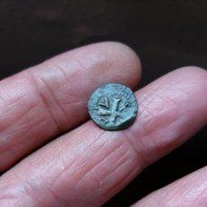 Monedas medievales: MEDIEVAL. Lote 120817403