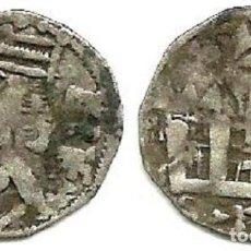 Monedas medievales: DINERO DE ALFONSO VIII - CECA CRECIENTE? Y ESTRELLA - 1158 / 1214 - MBC-. Lote 128566991