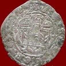 Monedas medievales: 45--ESPAÑA - ENRIQUE III (1390-1406) BLANCA DE VELLÓN. TOLEDO - 25 MM / 2,31 GR-MBC. Lote 251808545