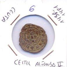 Monedas medievales: INTERESANTE MEDIAVAL PRECIOSA. Lote 133970538