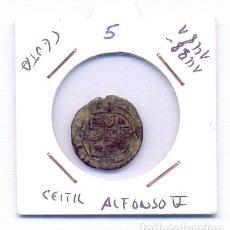 Monedas medievales: INTERESANTE MEDIAVAL ESCASA. Lote 133970646