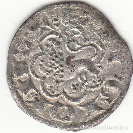Monedas medievales: CASTILLA: ALFONSO X (1252-1284) NOVEN CUENCA / AB-266.1 - Foto 2 - 134208206