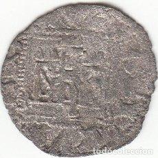 Monedas medievales: CASTILLA: ENRIQUE II ( 1368-1379 ) NOVEN CORUÑA / AB-497.1. Lote 135606426