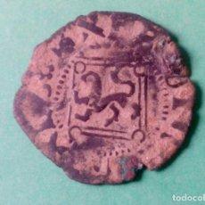 Monedas medievales: FELIPE II, VER FOTOS. Lote 136735106