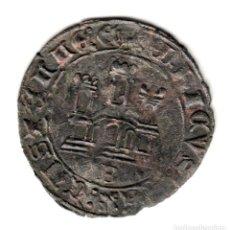 Monedas medievales: MUY BELLO MARAVEDI ENRIQUE IV BURGOS (1454-1474) REINO DE CASTILLA Y LEON. Lote 148550314