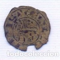 Monedas medievales: INTERESANTE MONEDA MEDIAVAL SIN CATALOGAR. Lote 151467214