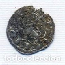 Monedas medievales: INTERESANTE MONEDA MEDIAVAL SIN CATALOGAR. Lote 151467250