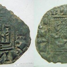 Monedas medievales: MONEDA DE ALFONSO XI NOVEN CECA BURGOS. Lote 153418126