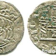 Monedas medievales: ALFONSO X I, CORNADO DE TOLEDOO, (T) EN PUERTA CATILLO. Lote 154731386