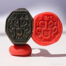 Monedas medievales: PRECIOSO ANILLO SELLO HERALDICO MEDIEVAL. Lote 167474876