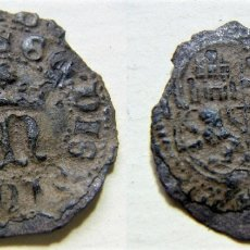 Monedas medievales: MONEDA MEDIEVAL A IDENTIFICAR 22 MM. Lote 179123905