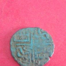 Monedas medievales: ALFONSO X. DINERO DE LAS SEIS LINEAS. MARCA ROEL.. Lote 182069542